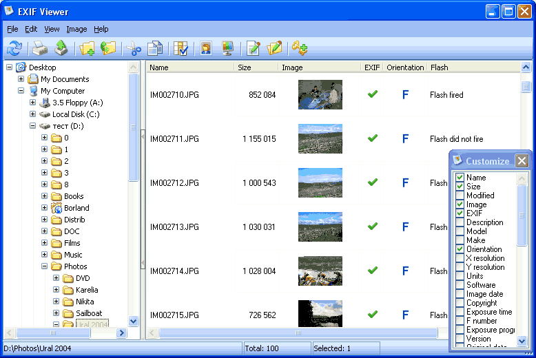 Click to view EXIFViewer 1.2 screenshot