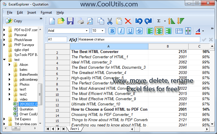 Excel Explorer ScreenShot 1