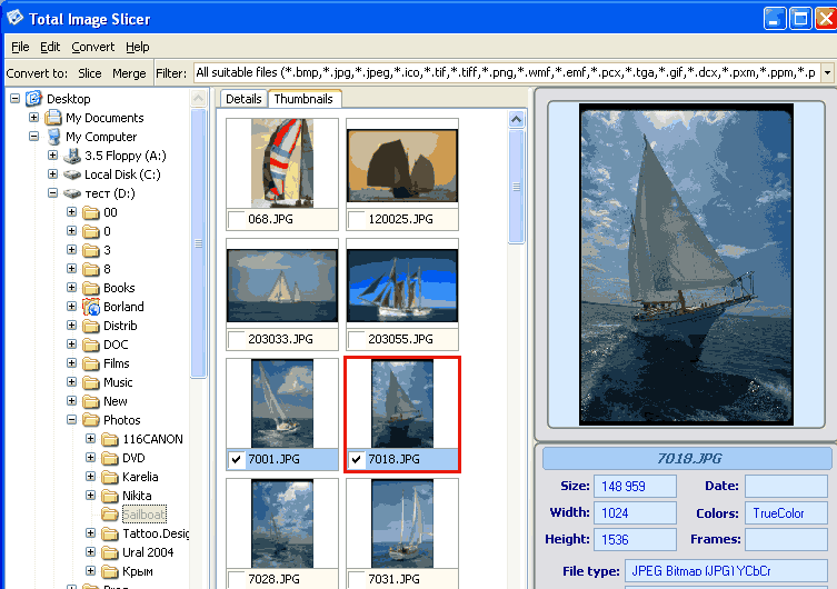 The tool you need to slice and merge images